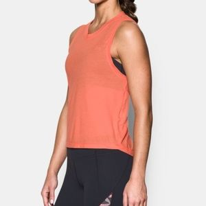 8a33bf0e Under Armour. Under Armour Supreme Muscle Tank. NWT